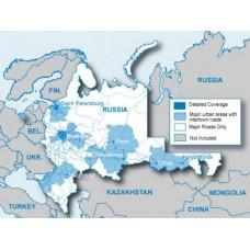 City Navigator® Russia NT
