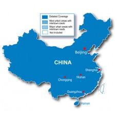 City Navigator® China NT - English